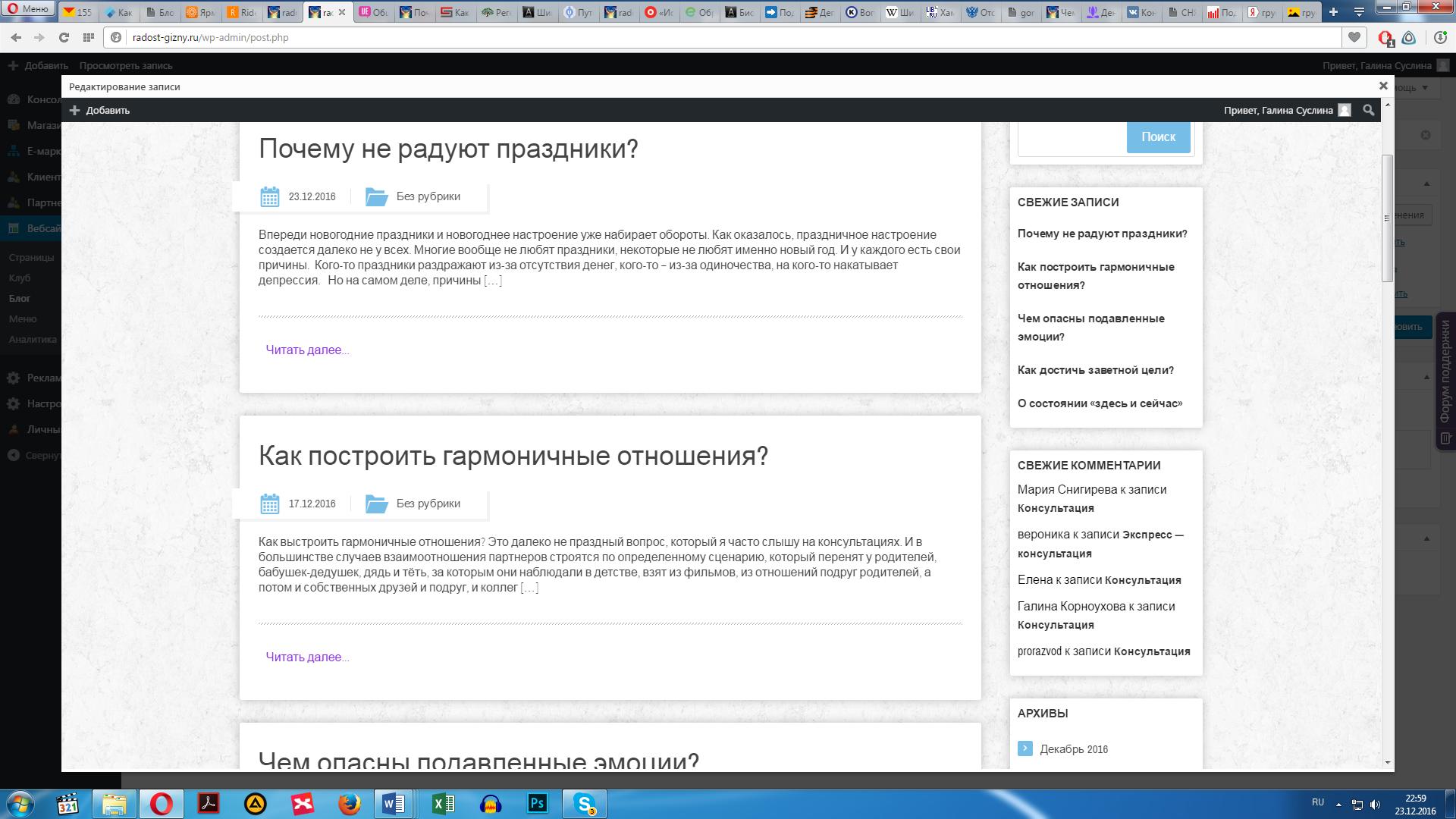 Mozello - Как сделать, чтобы мой сайт отображался в поисковой 94
